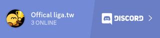 https://discordapp.com/api/guilds/328131538715803659/widget.png?style=banner2