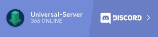 Universal-Server Discord