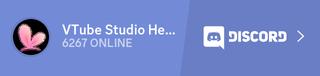 VTube Studio Discord