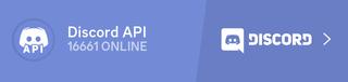 Discord API / #dotnet_dsharpplus
